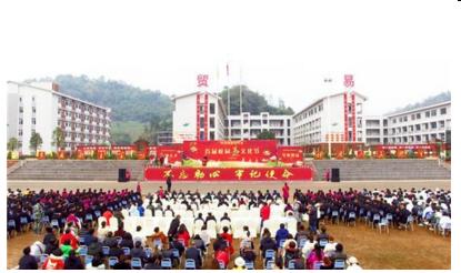 四川茶叶网_四川省贸易学校首届校园茶文化节在雅安开幕 | 福建白茶网