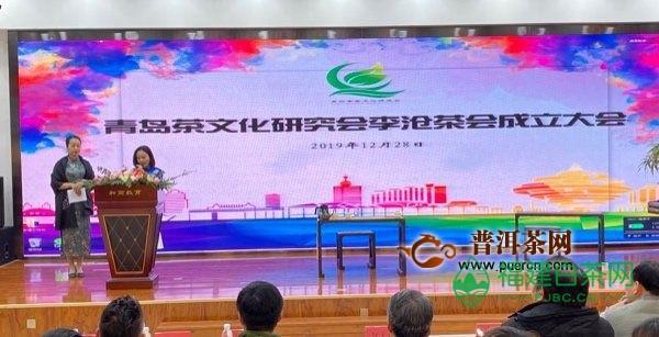 茶业交流又添新平台 青岛市茶文化研究会李沧茶会成立