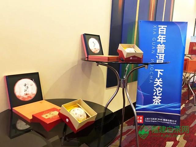 下关沱茶作为云南名片赠送泰国前副总理