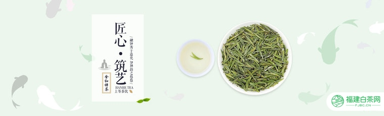 含和茶叶加盟信息