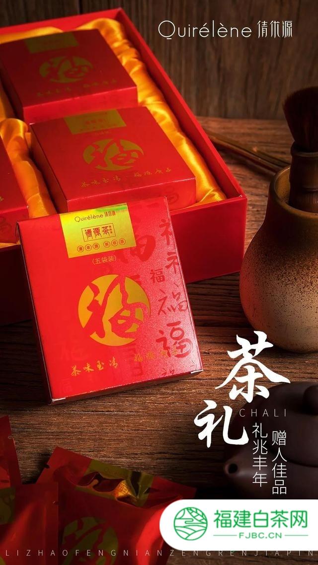 礼敬贵人,盒你心意——清源茶鼠年限定礼盒,有礼有面更有心