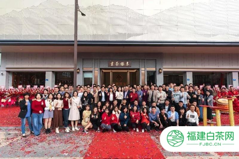 跨时代里程碑——东傣茶业总部正式投入运营