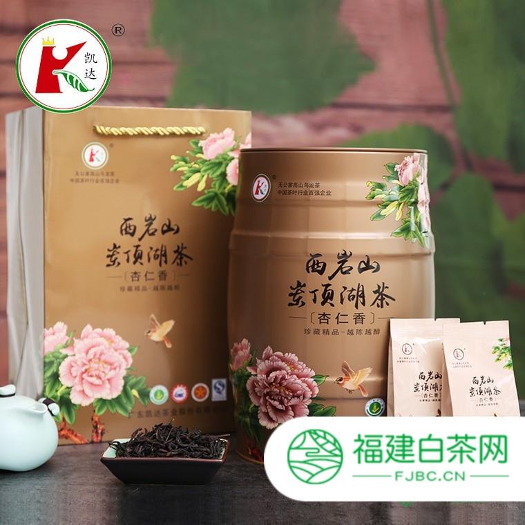 广东凯达茶业股份有限公司