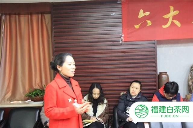 六大茶山2019年总结述职会圆满结束:部门经理篇