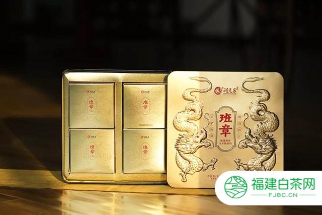 润元昌九年陈班章单泡装上市,品时间加冕的味道