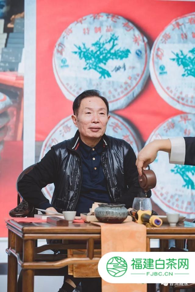 普洱藏家2020年白水清普洱茶品鉴会,这些专业干货知识请收藏!现场实录