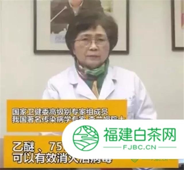 润元昌:茶店开业,该如何做好防疫措施?