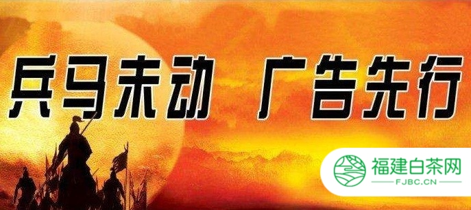 茶博会 2020潍坊国际茶博会暨茶器艺术展
