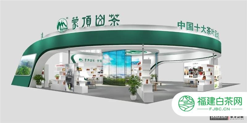 雅安作为主题市将在第九届四川国际茶业博览会上精彩亮相