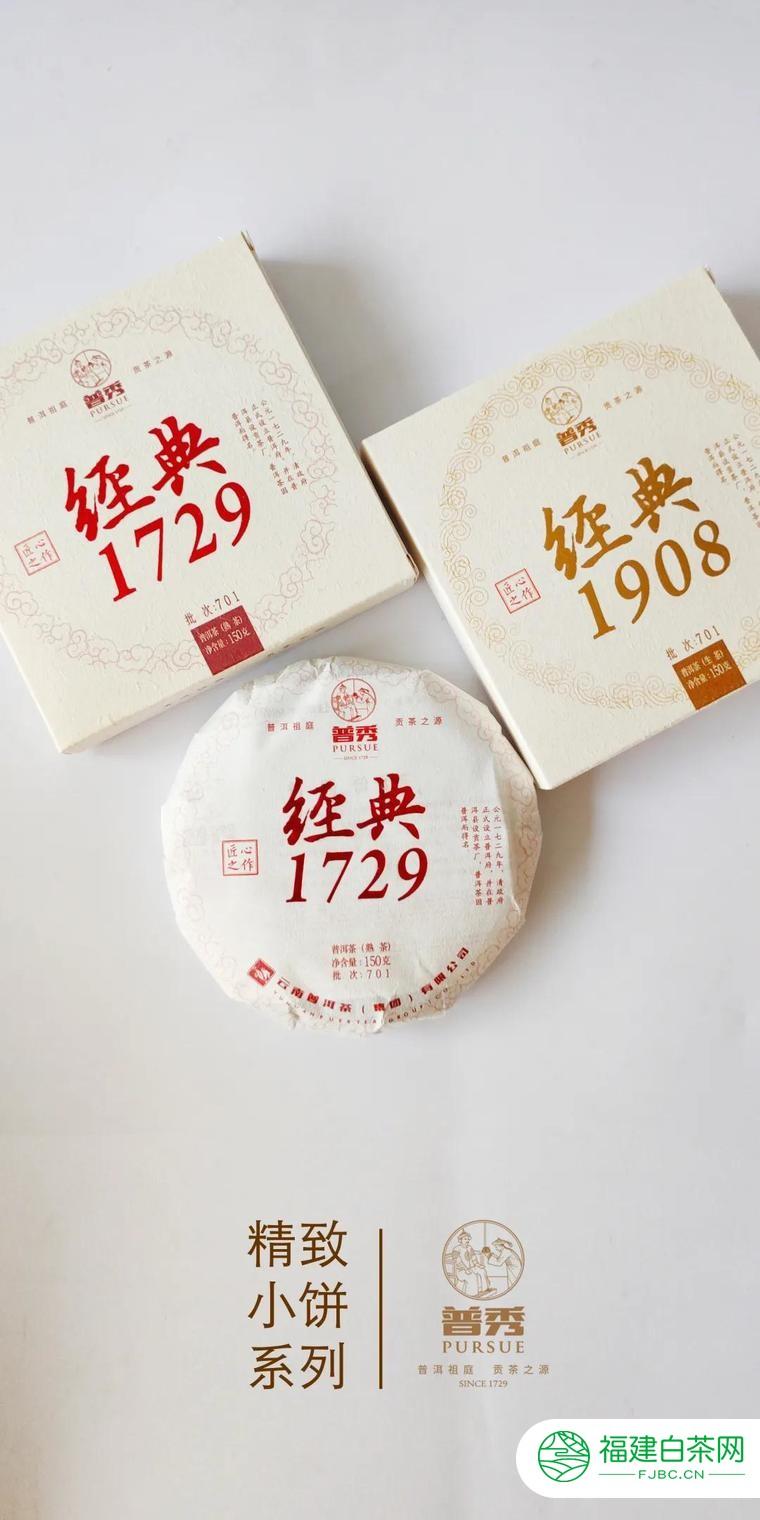 买普洱茶时,大饼与小饼如何挑选?