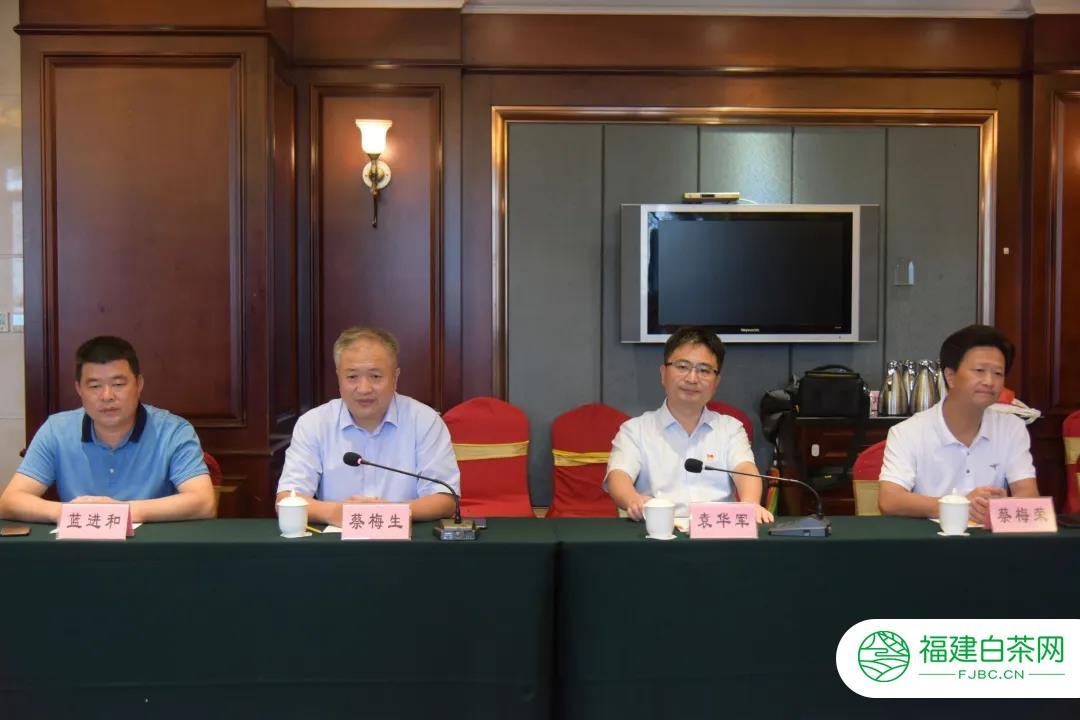 福鼎举行中国白茶中心项目备忘录签订仪式