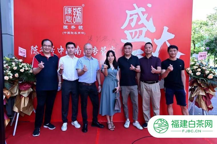 热烈祝贺:陈升号中山南区专营店开业大吉