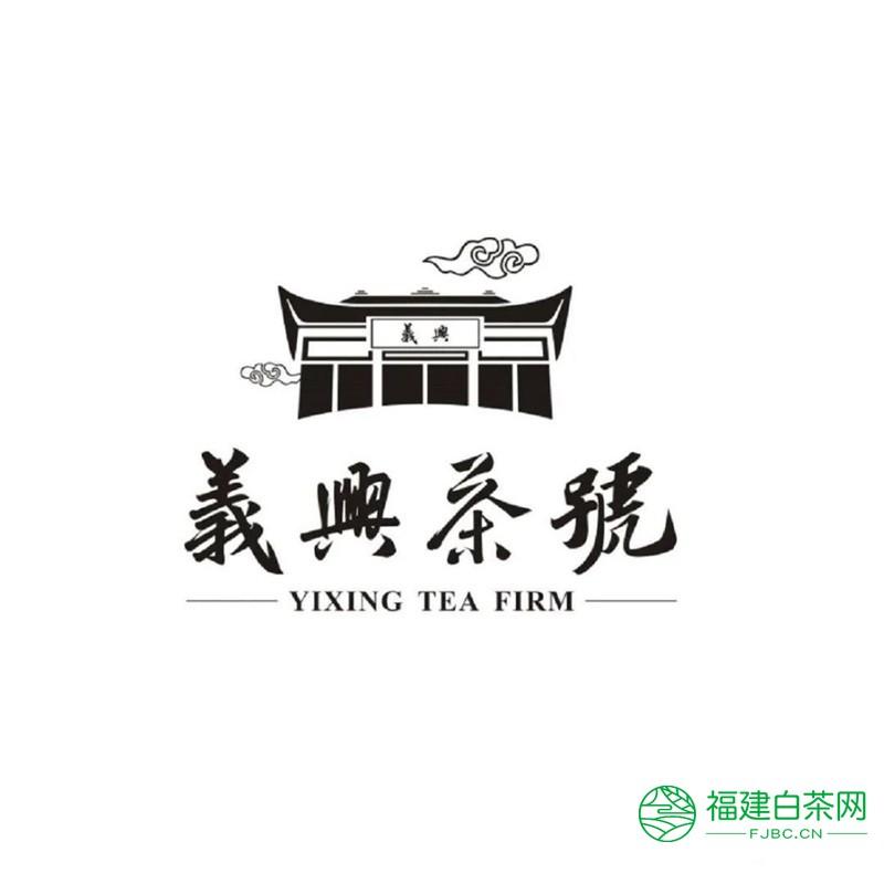 茶叶里加藏红花 原告索赔五万元 法院判不陪