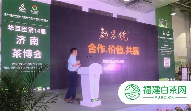 聚势2020,勐昌号年度重磅品牌推介会于泉城圆满落幕