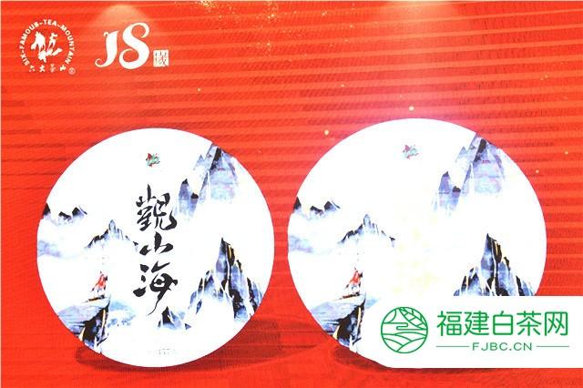 六大茶山2020年中秋国庆新品发布会暨首届贺开庄园拼配大赛开幕式圆满举行