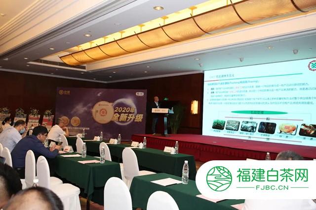 融合发展 共创未来:中国茶叶云南原料中心供应商大会在昆明举行