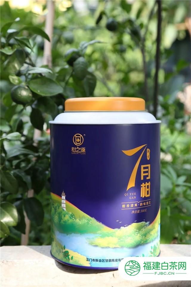 """简约时尚,清新之选 柑之源2020""""七月柑""""即将上市!"""