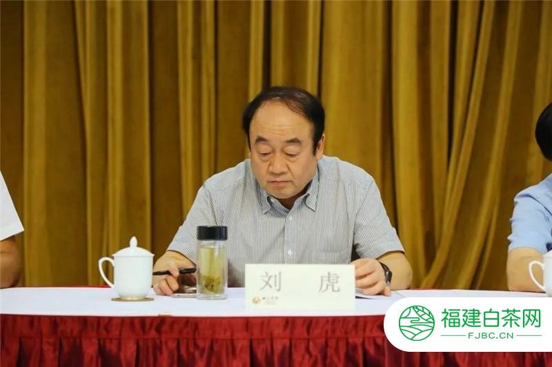 【重磅】助推陕茶走向世界 陕西省茶叶流通协会成立