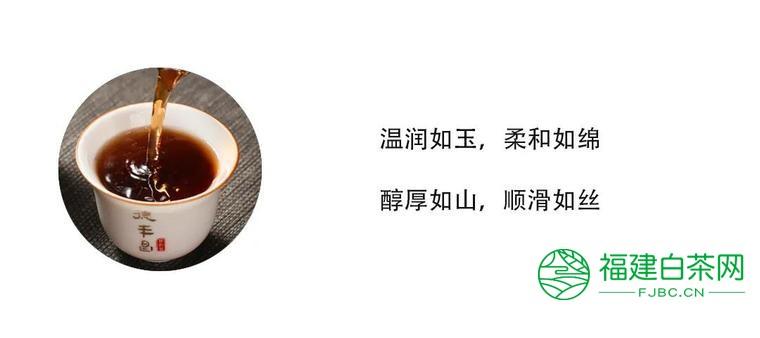 产品上新:熟能生乔,一杯洁净的口粮茶