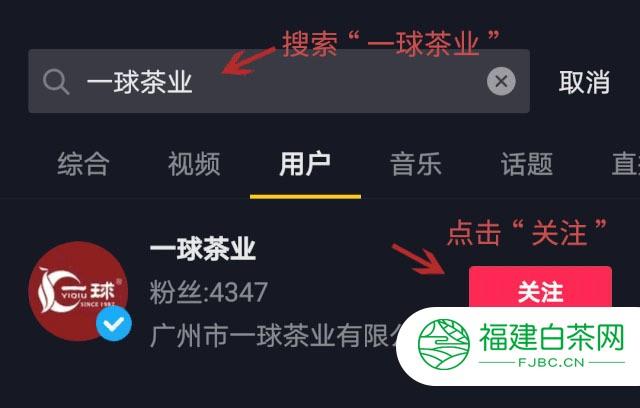"""直播预告:解锁新会小青柑鲜为人知的4大""""秘密"""""""