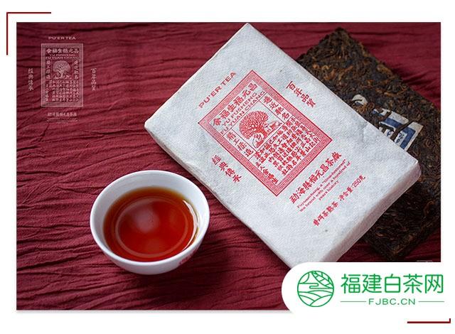 新品预售:福元昌传芳系列经典熟砖