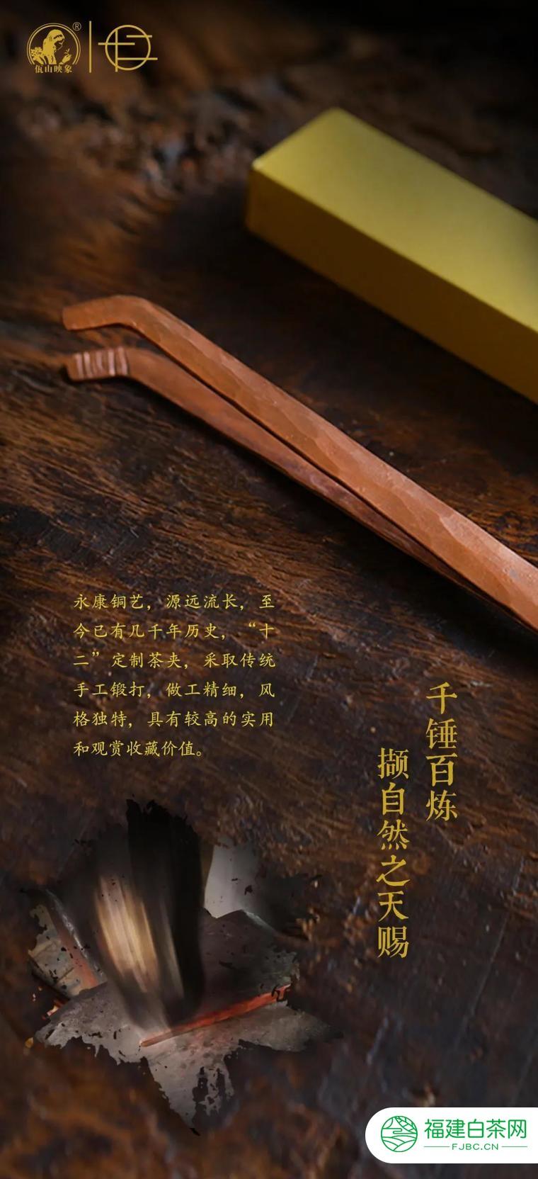 佤山映象新品上市:十二,中秋熟茶礼盒