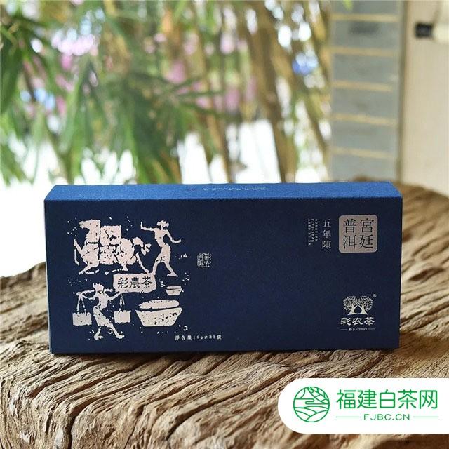 彩农茶:谋时而动,升级品牌整体形象