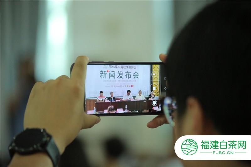 万众期待:第15届东莞秋季茶博会定于9月18日开幕