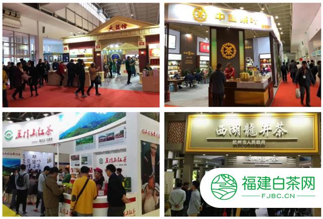 上万种茶产品集中亮相,第12届北京茶博会将于11月20-23日举行