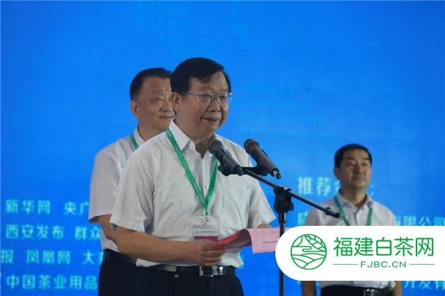 2020第十四届中国西安国际茶业博览会今日盛大开幕