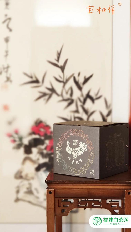 宝和祥03班章孔雀青饼上市|勐海新六大茶山崛起,开启班章茶的王者时代