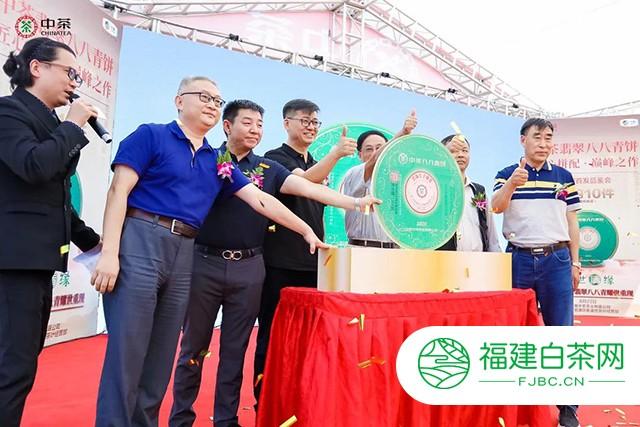 中茶翡翠八八青饼昆明首发品鉴会圆满落幕,限量重磅组合产品签售惊艳现场