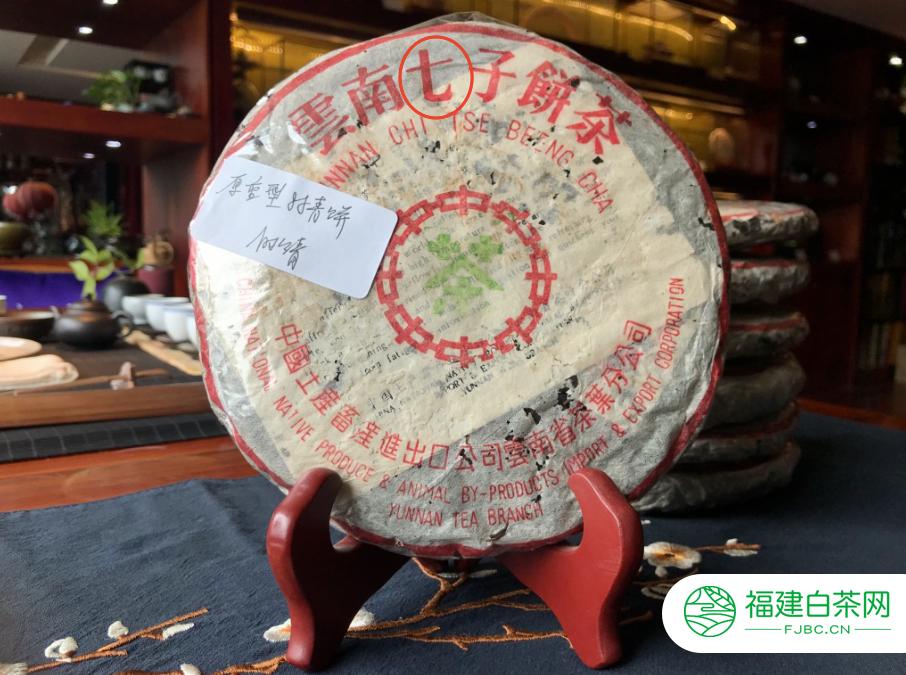 国营勐海茶厂不同年份的7542如何辨识?包装和内飞是关键