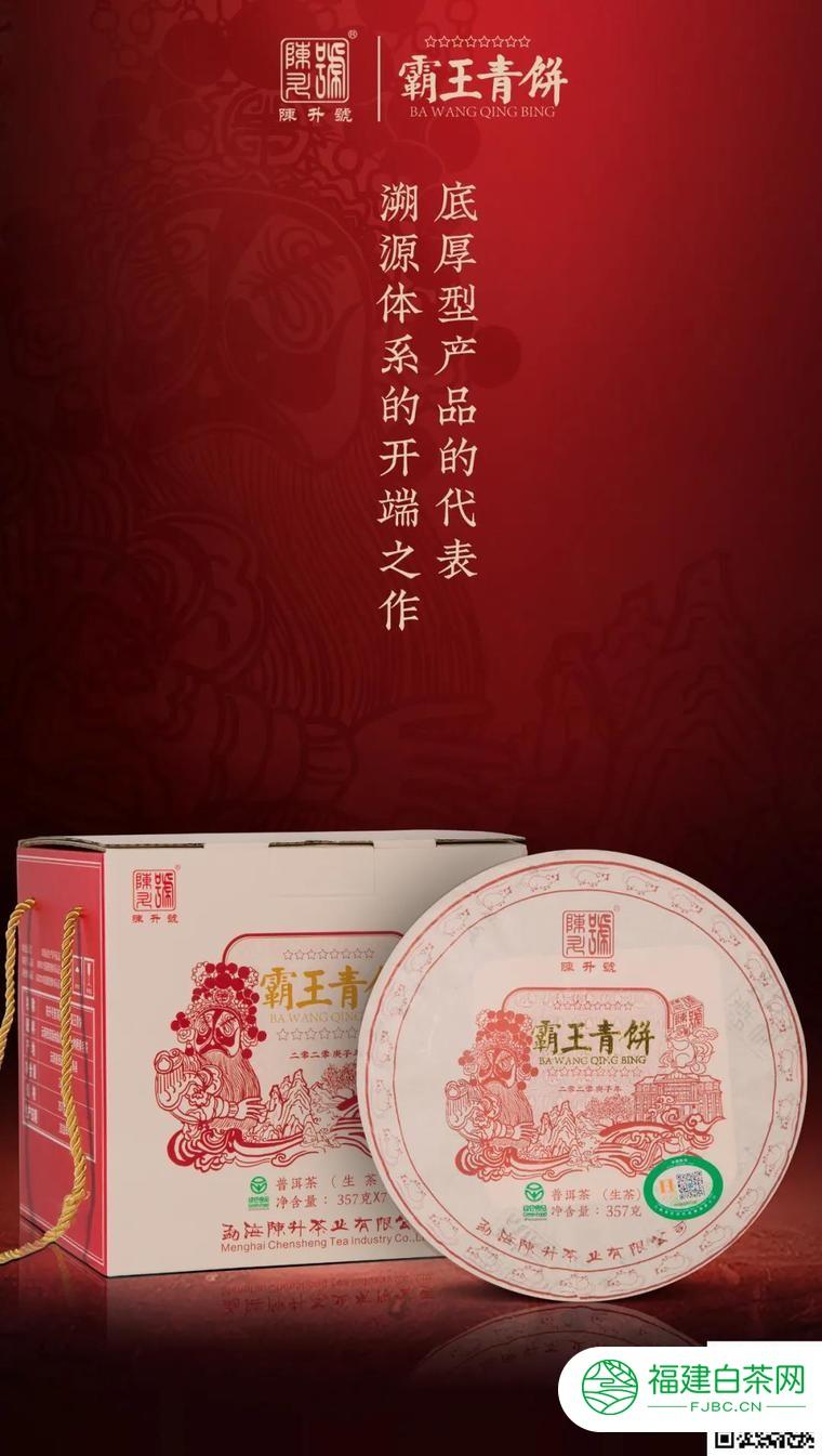 秋意渐起,约一杯茶否?让我们相约上海茶博会