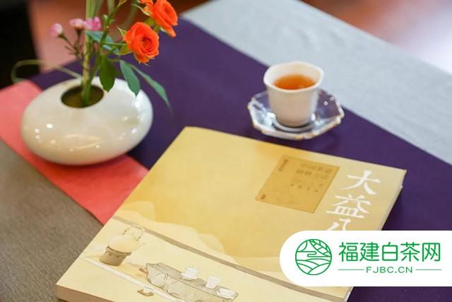 大益FM新节目上线!这是大益对茶人的爱与馈赠