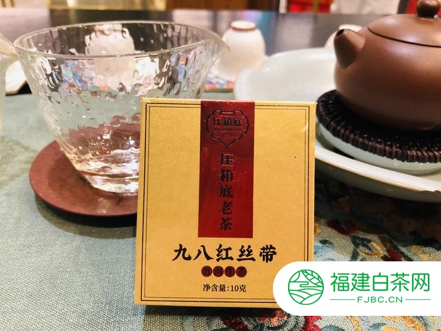 压箱底普洱老茶品鉴会
