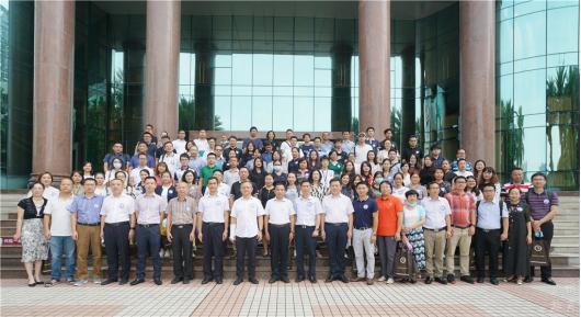 探寻教育的诗和远方——广州市研学实践协会第一届第一次会员大会在广州市旅游商务职业学校顺利召开