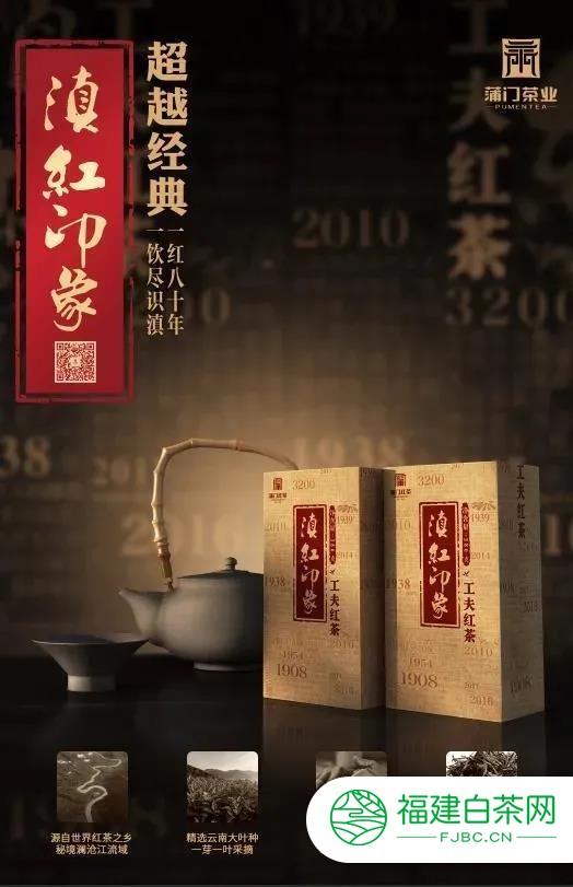 蒲门动态:馥郁茶香,诗意江南,蒲门茶落地江苏常州!