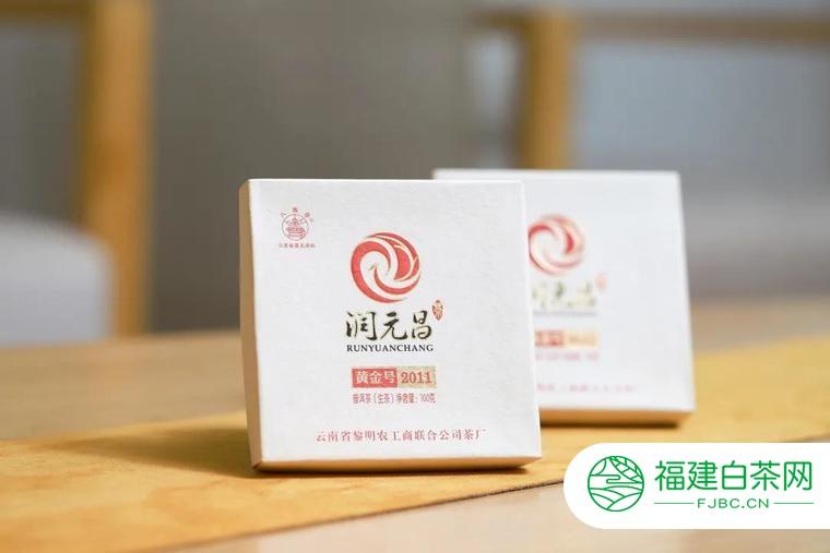 解惑茶铺:普洱茶的烟味从何而来?