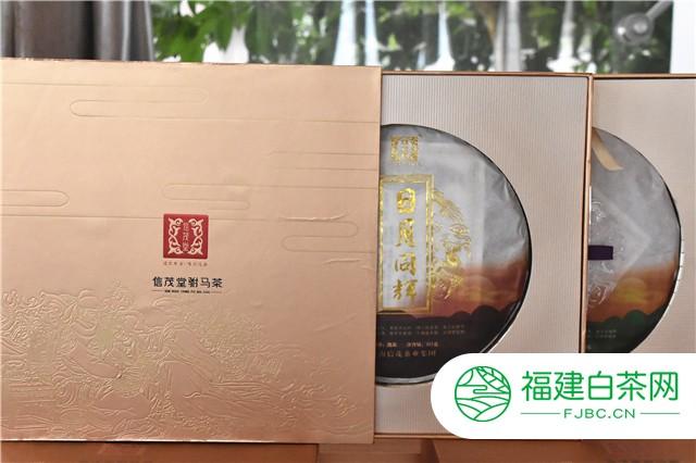 日月同辉,信茂堂中秋茶礼新品发布会圆满举行!
