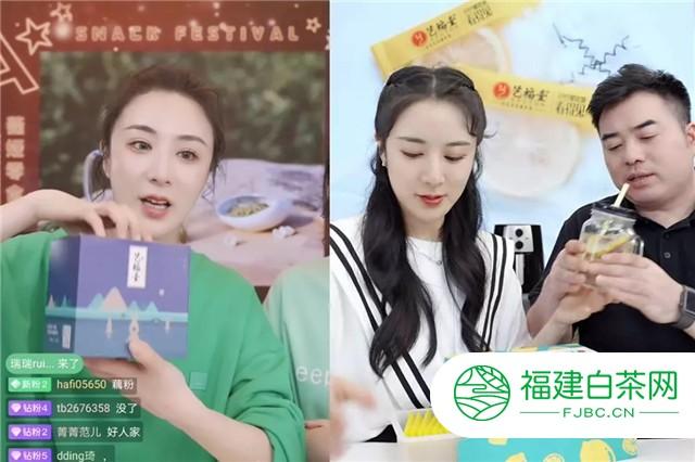 天猫艺福堂茗茶旗舰店单店连续7年销售破亿