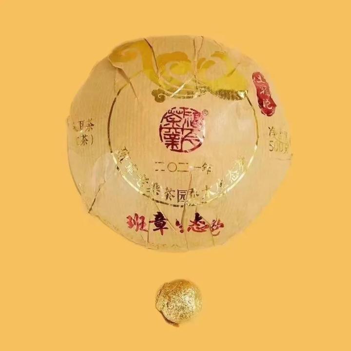 """可下金蛋!福今茶业2021班章""""土鸡沱""""今日在芳村重磅亮..."""