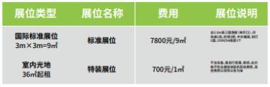2021中国国际茶文化博览会·台州展